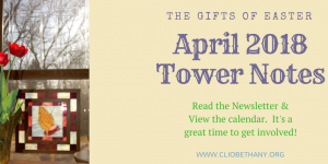 April 2018 Tower Notes